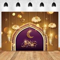 laeacco eid al adha mubarak sheep glitter moon stars lantern party photography backgrounds photo backdrops for photo studio