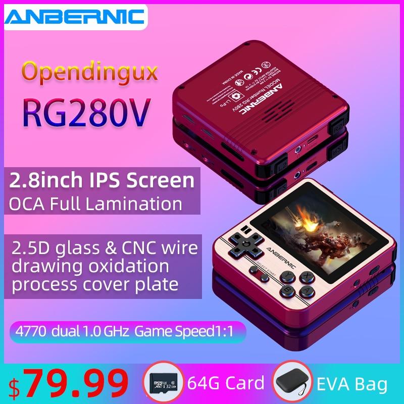 ANBERNIC-وحدة تحكم ألعاب محمولة RG280V ، وحدة تحكم ألعاب ريترو ، نظام مفتوح ، CNC Shell PS1 ، Pocket RG280