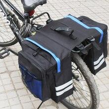Задний задний сиденье для хранения MTB велосипедная сумка для переноски задняя стойка велосипедная Сумка на багажник, багаж Pannier на заднее си...