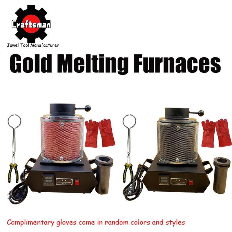 Hornos de fusión SmallGold, horno de fusión eléctrico, horno de fusión de oro y plata con capacidad para 2kg, horno de fundición de centro comercial, joyería