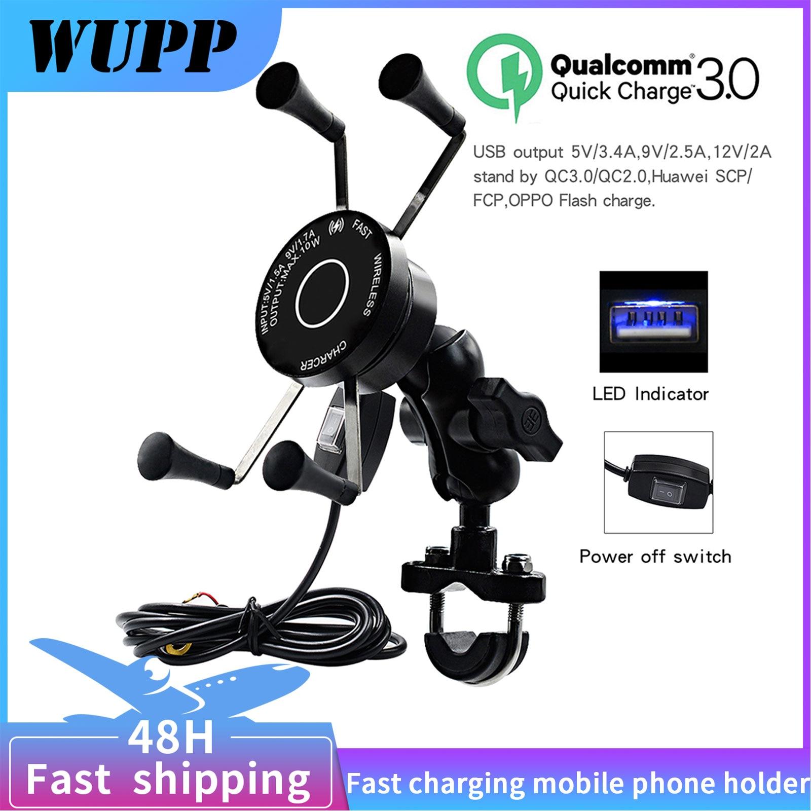 WUPP أصيلة دراجة نارية قوس السلكية اللاسلكية اثنين في واحد USB QC3.0 تهمة سريعة مقاوم للماء سبائك الألومنيوم موتو حامل هاتف