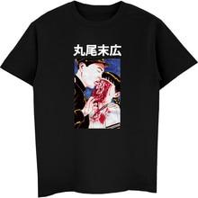 Globe oculaire lécher Suehiro Maruo culte japon Anime Manga horreur Auge Junji Ito T-shirt hommes coton T-shirt drôle t-shirts hauts Streetwear