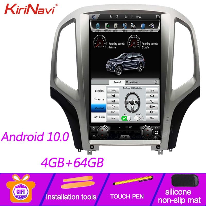 "Kirinavi 13.6 ""tela vertical tesla estilo android 10.0 carro dvd reprodutor multimídia para opel astra j auto navegação gps 2009-2015"