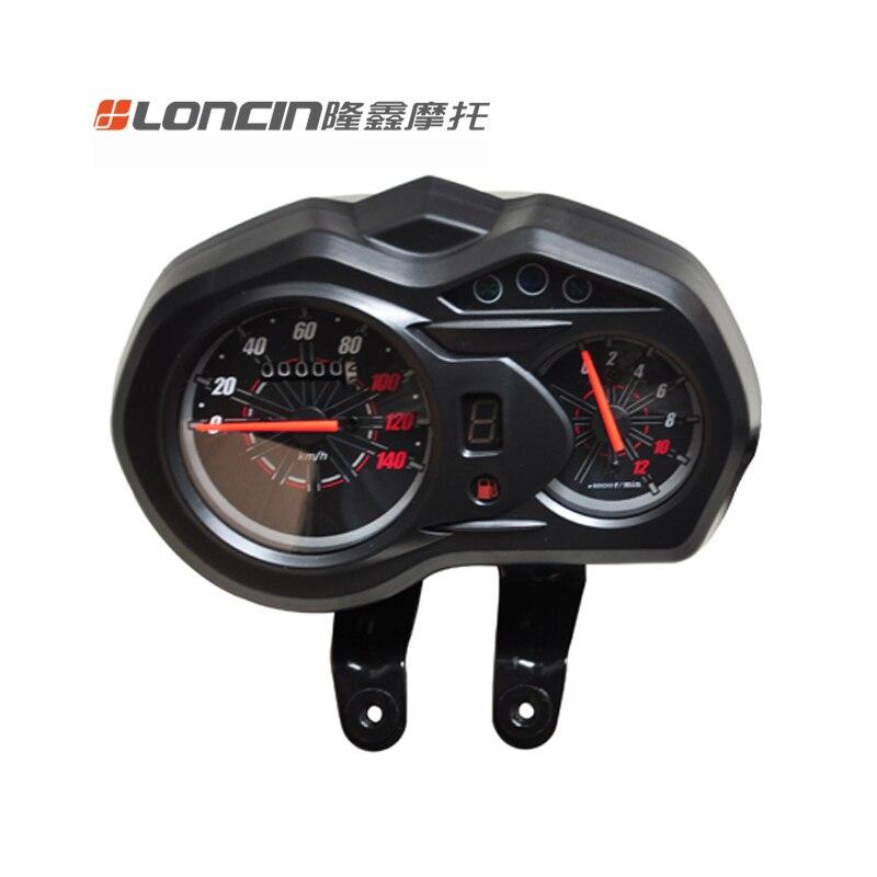دراجة نارية Cr3 Lx150-56a الأصلي خمسة والعتاد ستة والعتاد متر تنطبق على Loncin Voge