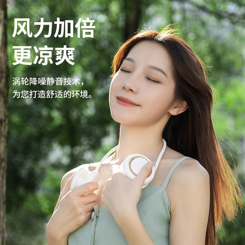 New product handheld leafless fan desktop rechargeable portable hanging neck lazy fan enlarge