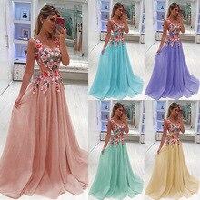 2020 AliExpress souhait vente chaude robe de princesse robe imprimée fourniture transfrontalière robe Maxi MI0746