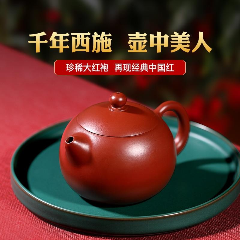 إبريق شاي زيشي من الطين الأحمر, رداء أحمر