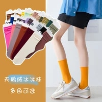 1 pair ruffle velvet women socks kawaii cotton stocking hosiery