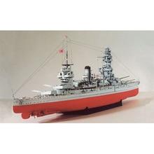 1 250 World War II Japanischen schlacht Fuso 1 180 3D papier DIY