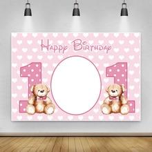 Сладкий 1st на день рождения вечерние Декор Детский комбинезон с принтом «Медведь», индивидуальные фотозонт принцесса фон Виниловый фон для фотосъемки в романтическом фон для фотостудии