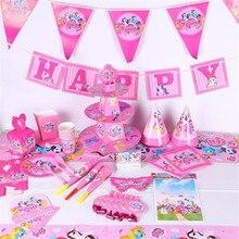 158 sztuk/218 sztuk mój mały Pony dekoracje na imprezę urodzinową Kids Party Supplies urodziny jednorazowe zastawy stołowe zestawy Kids Party dobrodziejstw