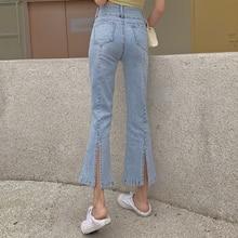 Retro High Waist Jeans for Women 2021 Spring New Xuan Ya Light Color Pants Slimming Slit Bell-Bottom