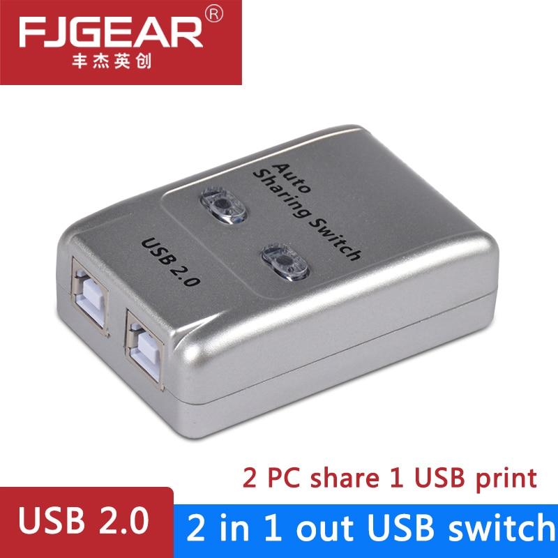 Divisor del USB auto compartir interruptor para 2 PC impresoras de ordenador Hub 2 puertos, conmutador 2 anfitriones compartir una impresora USB comparte