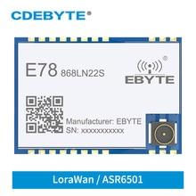 E78-868LN22S LoRaWAN модуль ASR6501 868 МГц 915 МГц SoC LoRa трансивер 22dBm штамповка отверстие IPEX беспроводной радиомодуль RF