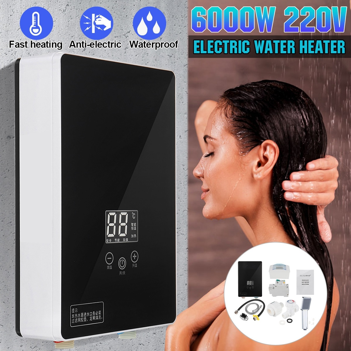 6000W 220V Instant Electric Tankless Water Heater Instantaneous Water Heaters Instant Water Heating