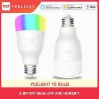 YEELIGHT     ampoule LED intelligente 1S  Wi-Fi  variable 60W  equivalent 10W  E27  controlee pour Smartphone  Compatible avec Google et Apple Homekit