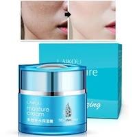 korean cosmetic facial moisturizing cream anti wrinkle repair hyaluronic acid hydrating face lift essence tender firming 55g