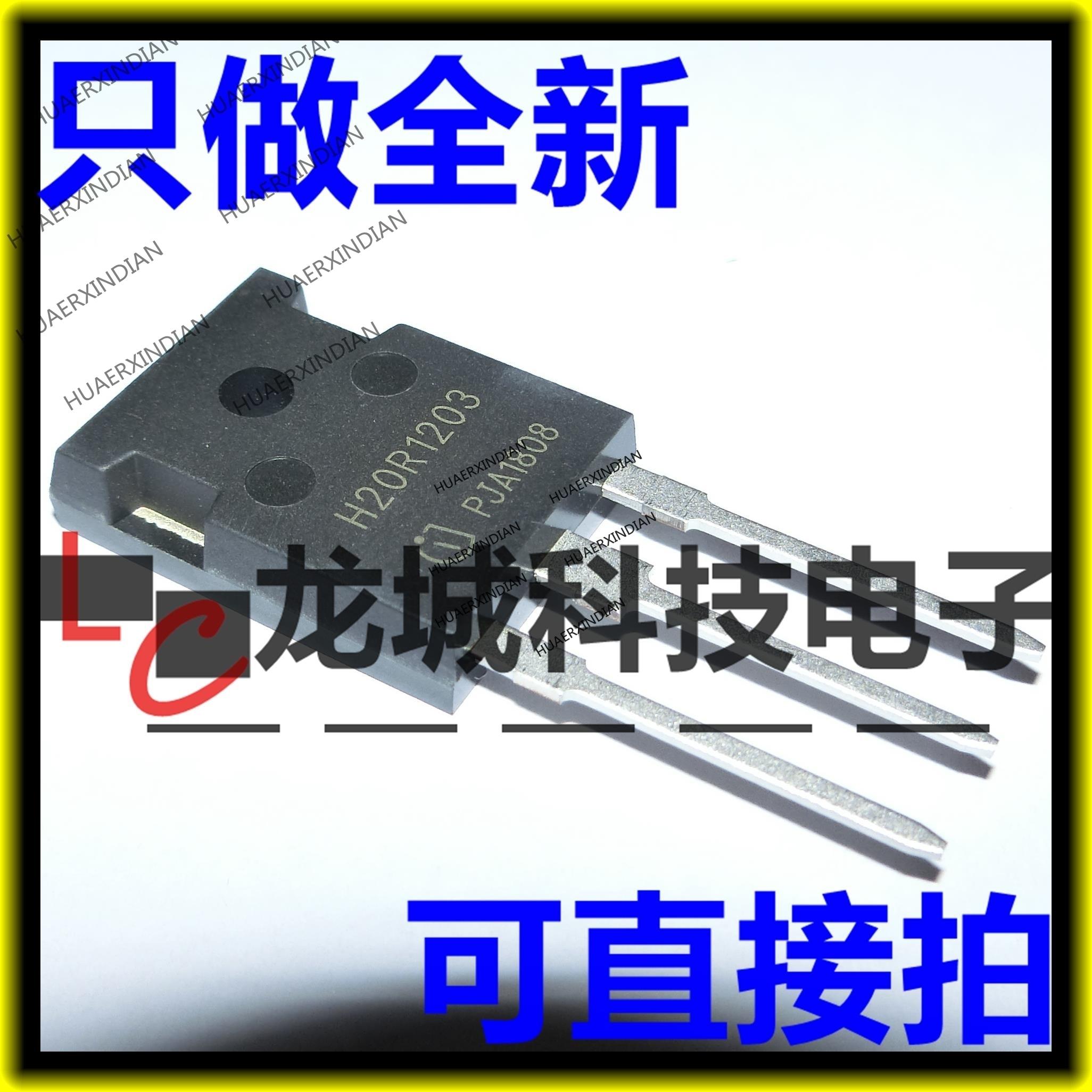 10PCS/LOT NEW  H20R1203  IGBT  in stock