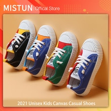 Boys and girls canvas shoes 2021 new children's fashion girls sports shoes boys casual shoes breatha