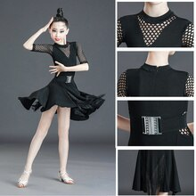 2021 New Children Tassel Hollow Out Latin Dance Dress Girls Professional Competition Performance Dre
