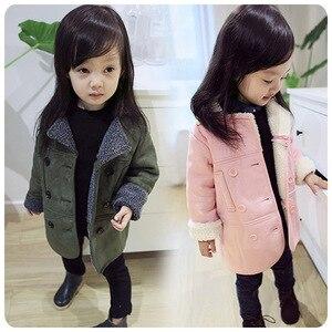 New girls jacket jacket winter children's jacket plus velvet trench coat baby girl jacket thick warm spring and autumn coat
