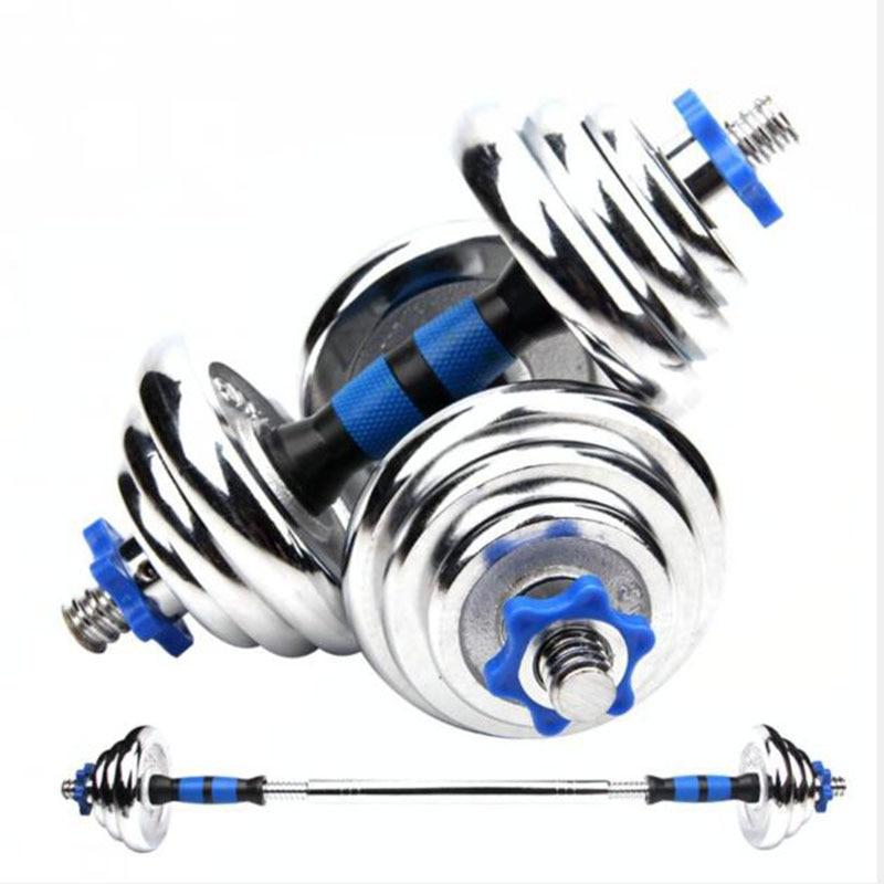 10kg/15kg/20kg/25kg/30kg/40kg dumbbell men's gym home combination detachable suit fitness equipment convertible barbell  - buy with discount