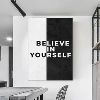 inspirational quote wall art canvas motivational letter words painting posters and prints believe in yourself picture home decor