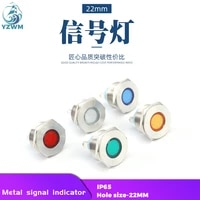 22mm waterproof metal signal indicator red yellow blue green white 3v12v24v220vled copper nickel plated stainless steel