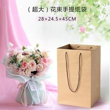 Sac fourre-tout bouquet de fleurs   (surdimensionné), sac demballage cadeau, bouquet surdimensionné, sac de transport en brocade