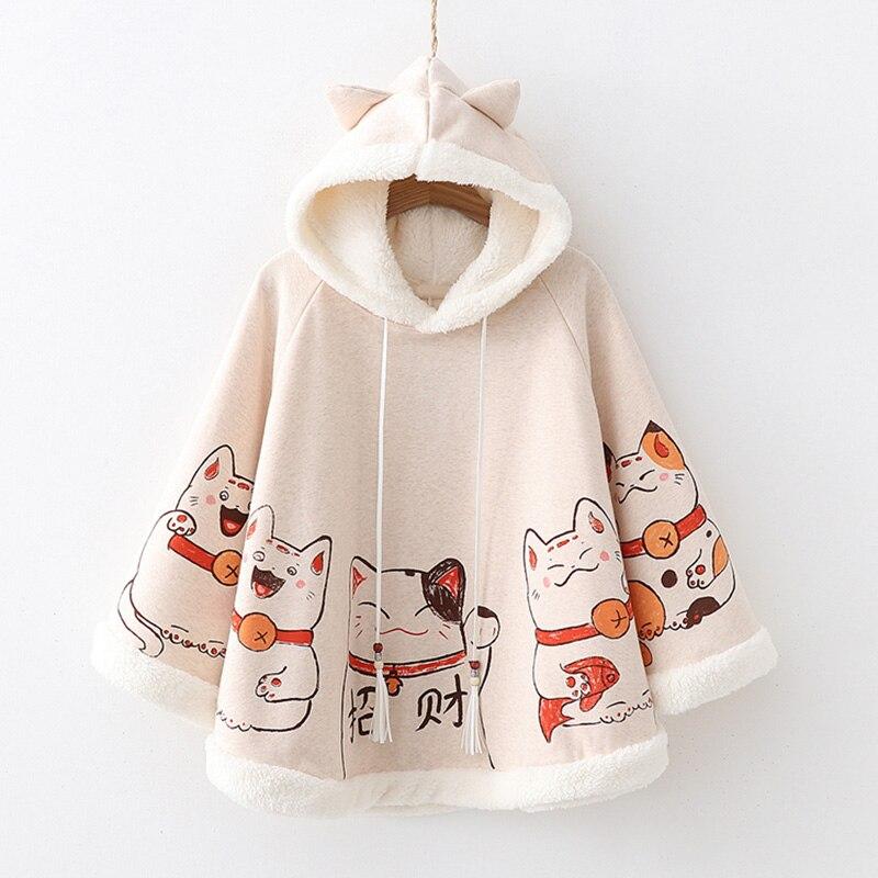 معطف Kawaii لوليتا على شكل قطة للنساء ، أكمام طويلة ، يابانية ، كنزة بغطاء للرأس ، دافئة ، ناعمة ، خريف وشتاء