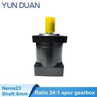 speed ratio 241 step down reducer planetary gearbox gear nema23 stepper motor 8mm input 30nm3000rpm nema 23 planetary gearbox