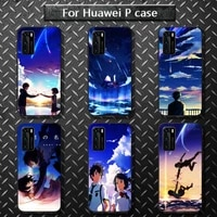 anime your name phone case for huawei p40 pro lite p8 p9 p10 p20 p30 psmart 2019 2017 2018