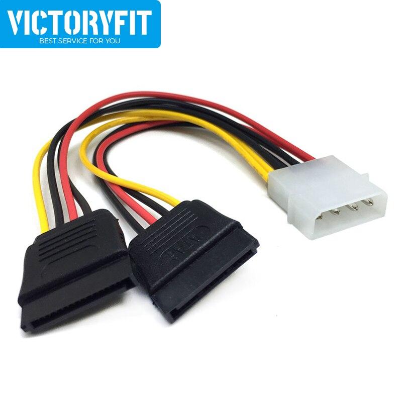 4-контактный последовательный кабель IDE Molex на 2 жестких диска Удлинительный кабель ATA SATA Y сплиттер двойной жесткий диск адаптер Кабельный ра... кабель ningbo molex sata tl ata