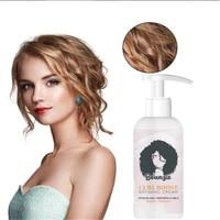 50ml hair curls boost enhancers elastin elastic curly hair styling defining cream anti frizz moisturizing repair essence bounzie
