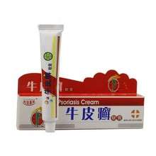 Chinese medicinal ointment for psoriasis and eczema ointment for treatment of psoriasis, original fr