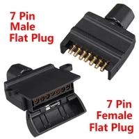 7 pin flat male7 pin plug flat female trailer connector adapter boat car socket