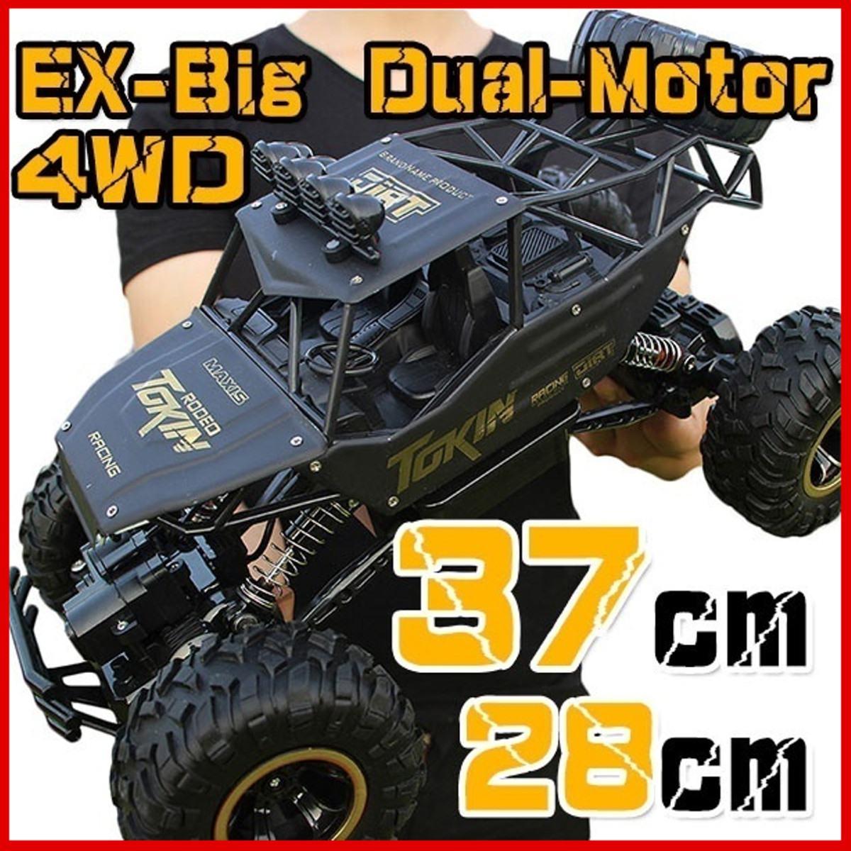 1:12 4WD RC سيارة نسخة محدثة 2.4G راديو التحكم RC سيارات لعب التحكم عن بعد سيارة الشاحنات على الطرق الوعرة الشاحنات الفتيان لعب للأطفال
