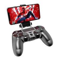 Держатель для контроллера PS4, подставка с зажимом, умная подставка мобильный телефон, зажим, кронштейн, геймпад, держатель для PS4