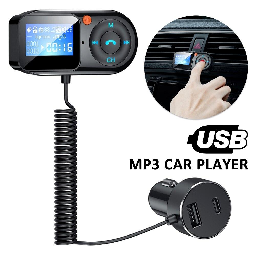 Автомобильный комплект с fm-радио, автомобильное зарядное устройство, беспроводной bluetooth, fm-радио, usb-зарядное устройство, MP3 музыкальный плее...