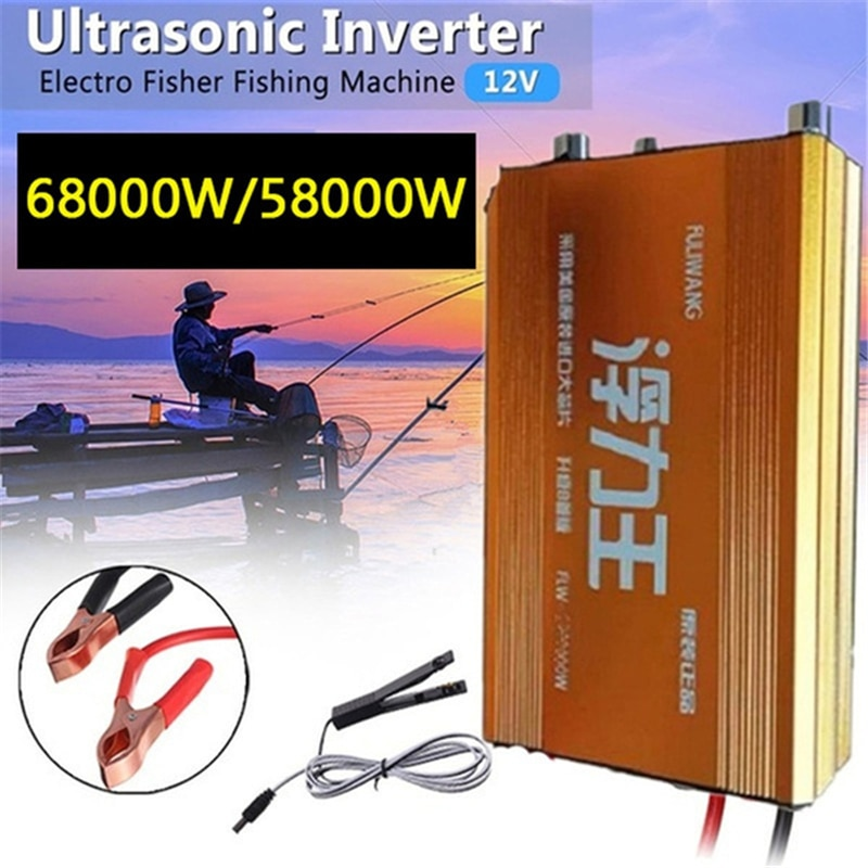 68000W/58000W DC 12V High Power Ultrasonic Inverter Electrical Equipment Power Supplies For Fish Sho