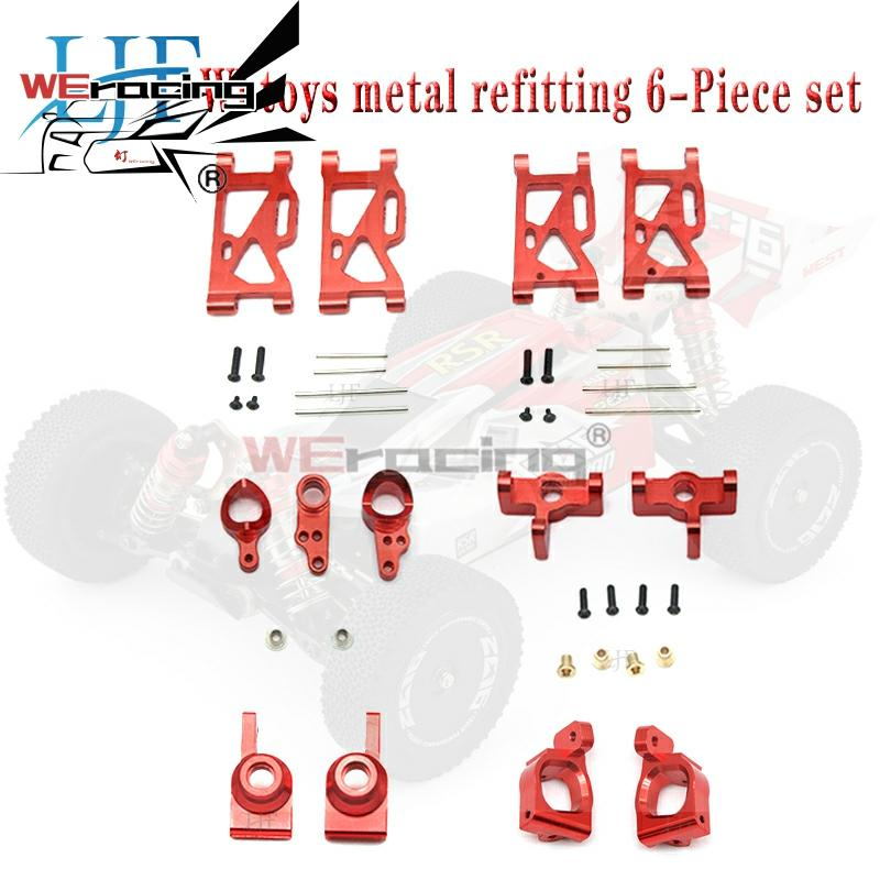WLtoys 1:14 144001 RC car upgrade Spare parts metal Swing arm C Seat Steering cup rear Wheel Seat Steering group Red L05