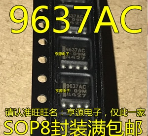 New double line driver 9637 ac UA9637ACDR SOP8 foot patch IC chip
