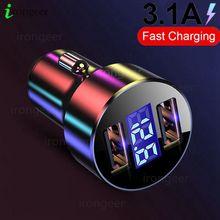 Cargador USB con pantalla LED 3.1A para coche, adaptador de teléfono móvil, para Xiaomi, Samsung, iPhone 11 Pro, 7, 8 Plus