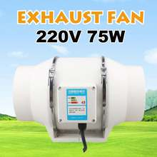 220V 6 بوصة منخفضة الضوضاء مضمنة القناة المائية الهواء مروحة نفخ مروحة العادم للمنزل الحمام التهوية تنفيس و غرفة مساعدة لنمو الفطر الساخن