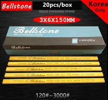BellStone Sharpener 3x6x150mm Oil Stone mold Polishing hign grade VH polishing stone
