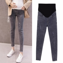 8829# 9/10 Spring Stretch Denim Maternity Skinny Jeans Elastic Waist Belly Pencil Pants for Pregnant