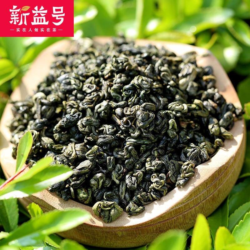 China yunwu chá orgânico biluochun um saco de embalagem chinês alta moutain chá verde yun wu bi luo chun