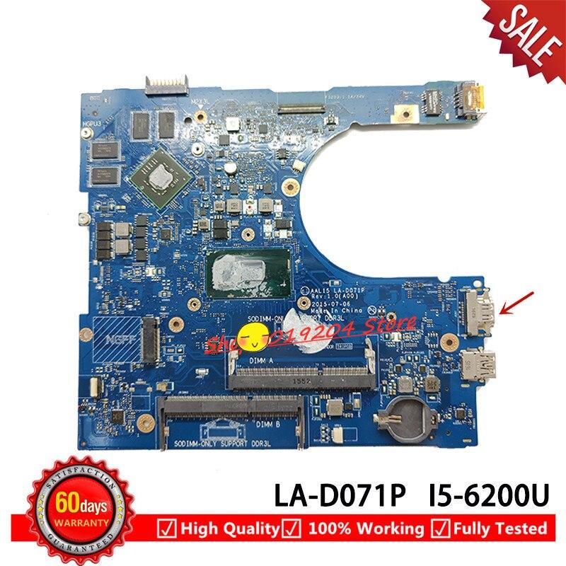 لديل انسبايرون 17 5459 5559 اللوحة المحمول مع SR2EY i5-6200u AAL15 LA-D071P CN-03JXDM 03JXDM 3JXDM اللوحة