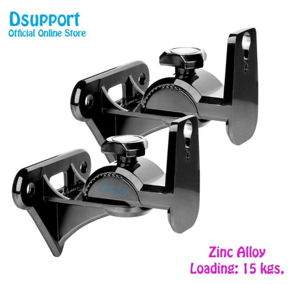 1 Pair(=2 pieces) GU8 II Zinc Alloy Universal Surround Speaker Wall Mount Bracket Rotating Speaker Hanger Loading 15kgs 33lbs