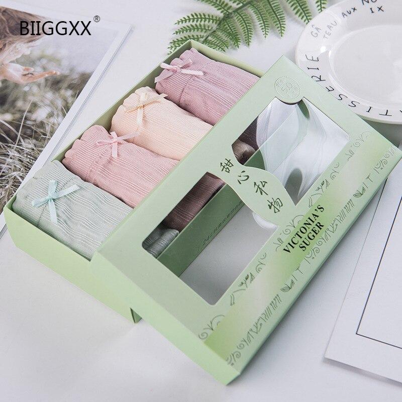 BIIGGXX[4 boxes] Japanese Banlangen 5.0 underwear seamless graphene breathable mid waist hip lifting women's briefs